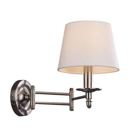 Fali-lámpa-Girar-acélkrém