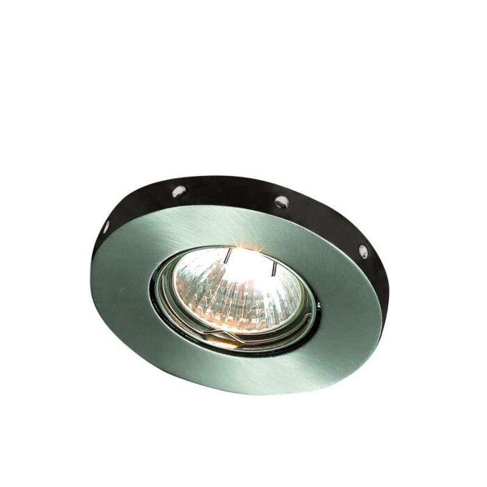Süllyesztett-spot-Mito-kerek-fehér-deco-LED
